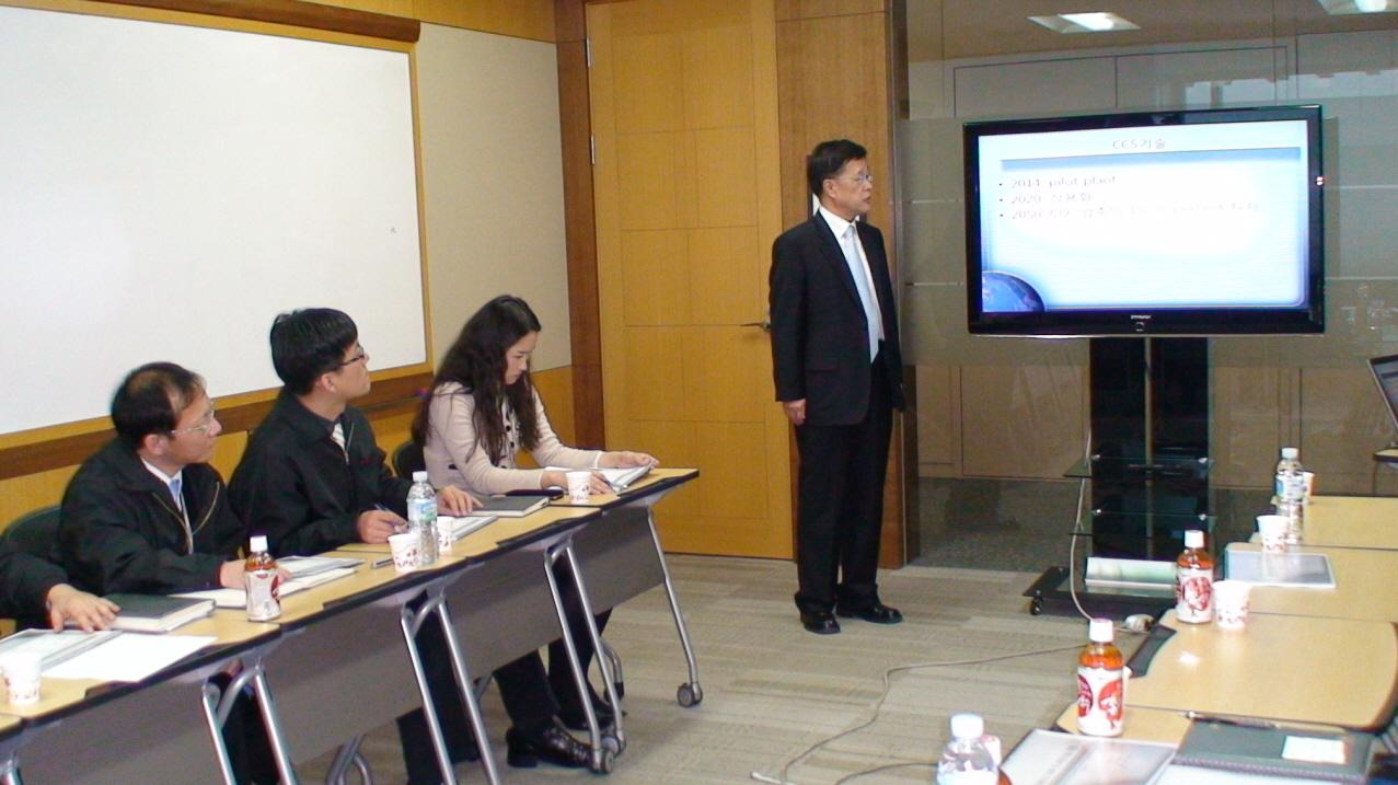 2009년 율촌재단 지원 연구과제 보고회(중앙대학교)